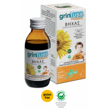 Grintuss Paediatric Syrup 180gr