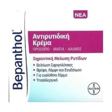 Bepanthol Anti Wrinkle Cream 50ml