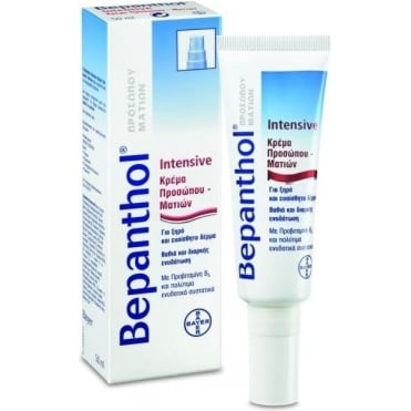 Bepanthol Intensive Face-Eye Cream for Dry & Sensitive Skin 50ml