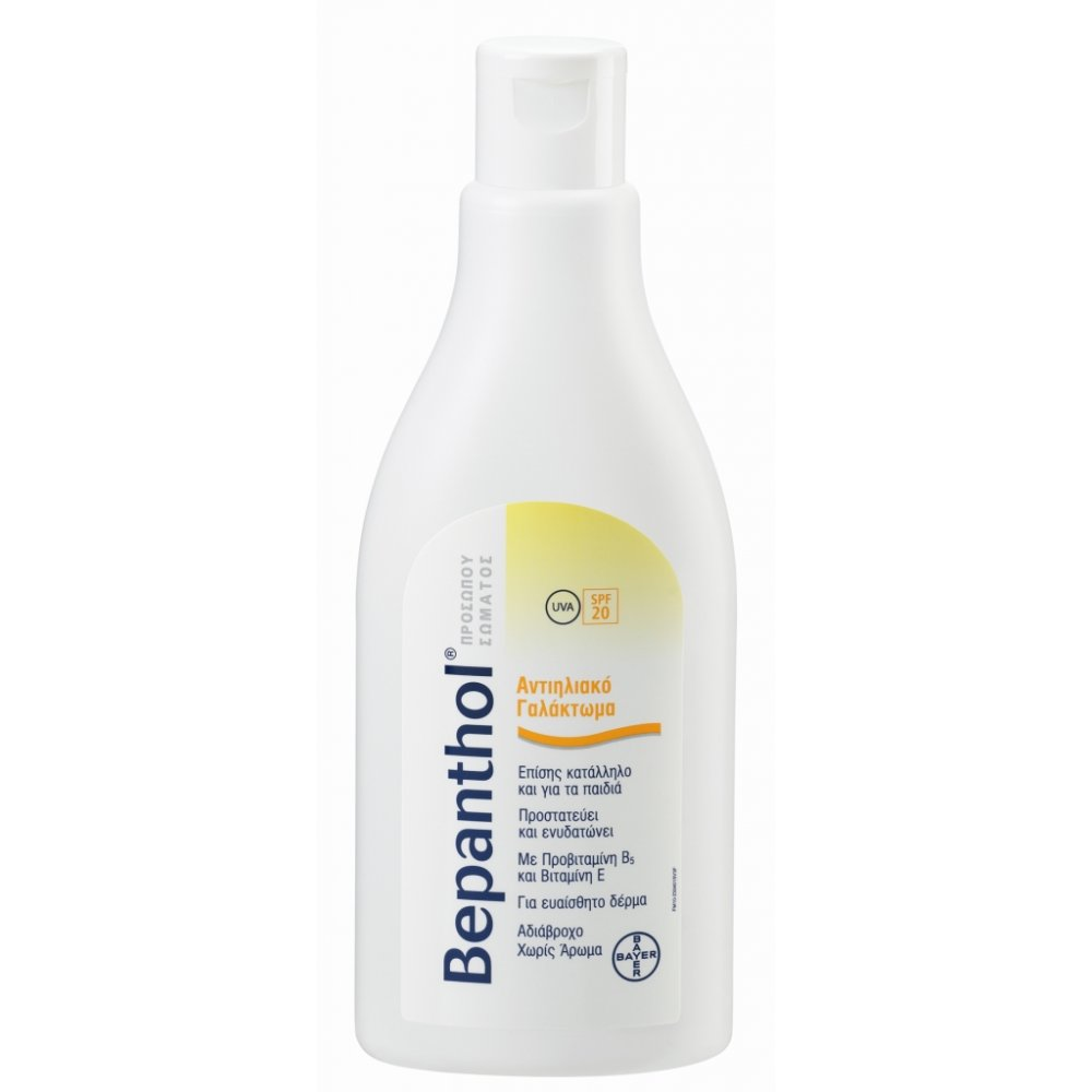 Bayer Bepanthol Sun Lotion For Sensitive Skin Spf 20 200ml