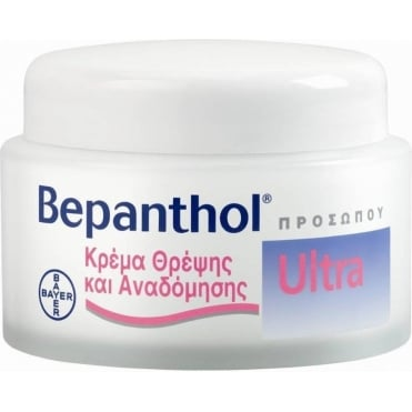 Bepanthol Ultra Cream 50ml