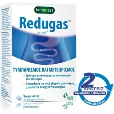 Redugas Chewable 20tbs