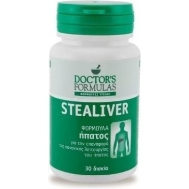 Stealiver 30tbs