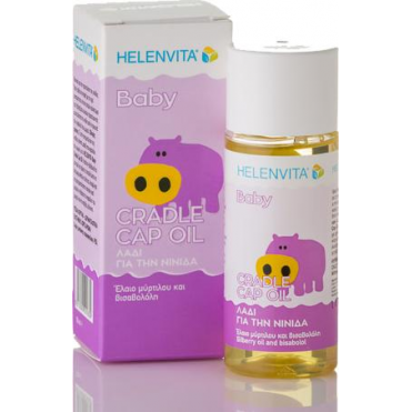 Baby Cradle Cap Oil 50ml