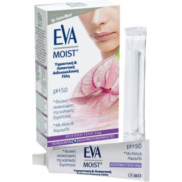 Eva Moist Vulvovaginal Gel 50gr