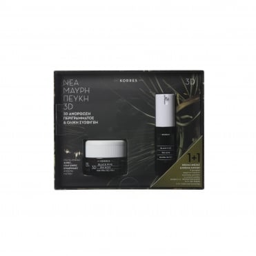 Black Pine 3D Dry/Very Dry Cream 40ml & FREE Eye Cream 15ml