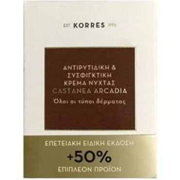 Castanea Arcadia Anti-Wrinkle & Firming Night Cream Anniversary Special Edition 60ml
