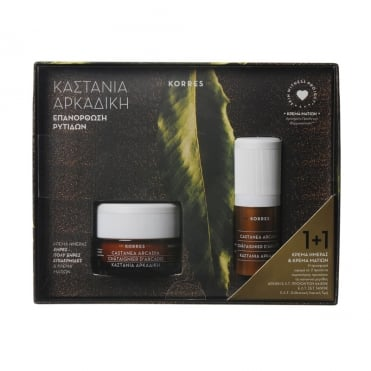 Castanea Arcadia Day Cream Dry/Very Dry 40ml & Gift Eye Cream 15ml
