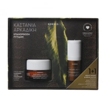 Castanea Arcadia Day Cream Normal/Combination 40ml & Gift Eye Cream 15ml