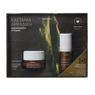 Castanea Arcadia Night Cream 40ml & Gift Eye Cream 15ml