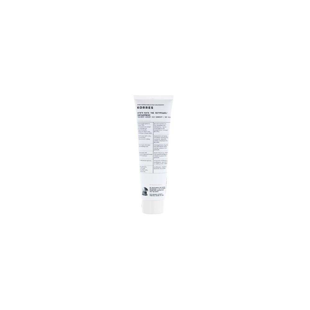 Korres Green Silt And Corallina Oligoelements Exfoliating Scalp Treatment  Against Oily Dandruff/Dry Scalp 125ml