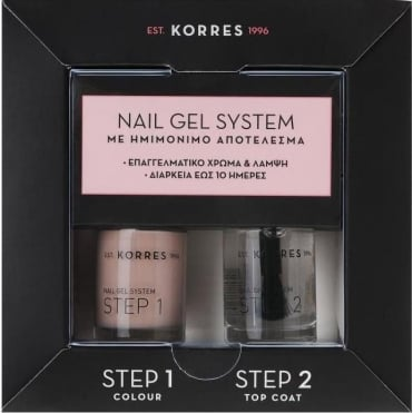Nail Gel System Nude Pink Nail Polish For Semipermanent Result 2x10ml