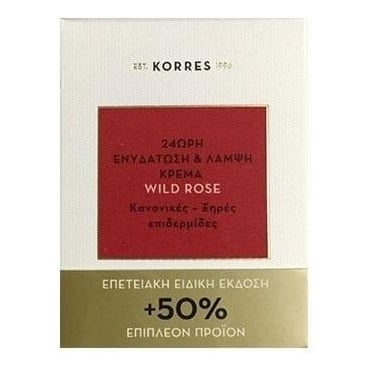 Wild Rose Cream for Normal/Dry Skin Anniversary Special Edition 60ml