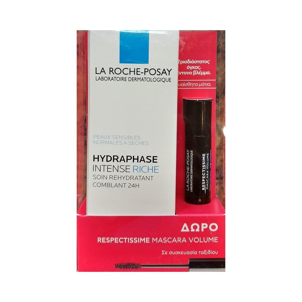 La Roche Posay Hydraphase Intense Riche 50ml Promo & FREE