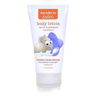 Baby Body Lotion 150ml