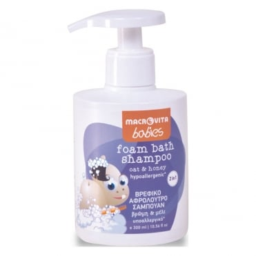 Baby Foam Bath - Shampoo 2 in 1 300ml