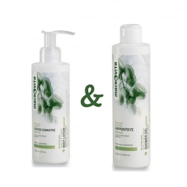 Body Lotion Natural 200ml & FREE Shower Gel Natural 250ml