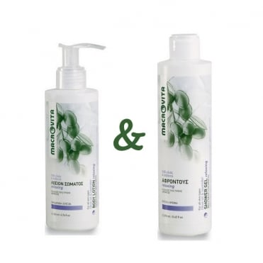 Body Lotion Relaxing 200ml & FREE Shower Gel Relaxing 250ml