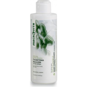 Hair Conditioner for Frequent Use with Olive Oil & Avocado Oil 200ml