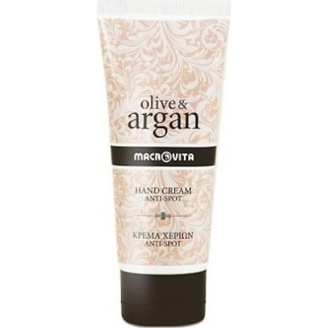 Olive & Argan Hand Cream (Anti-Spot) 100ml
