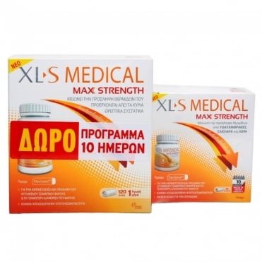 Xls Medical Max Strength 120tbs & FREE 40tbs Extra