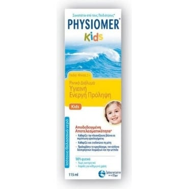 Kids Nasal Decongestant Spray 115ml