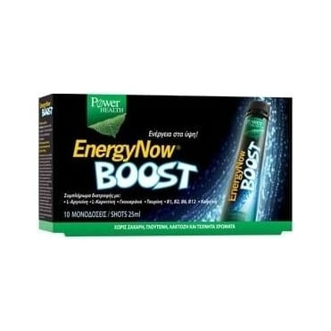 Energy Now Boost 25mlx10ampules