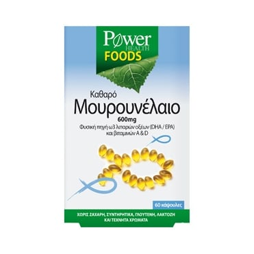Pure Cod Liver Oil 600mg 60caps