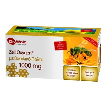 Zell Oxygen + Gelee Royale 1000mg 14vials x20ml