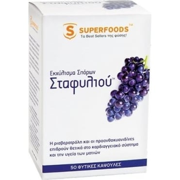 GrapeSeeds Extract Eubias 75mg 50caps