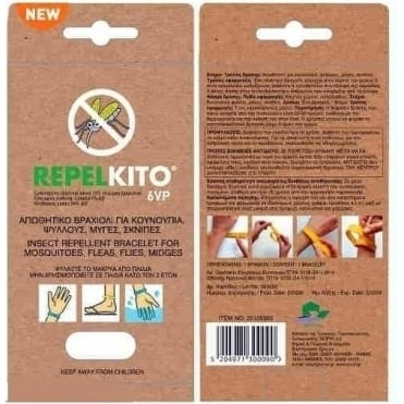 Repelkito Bracelet 6Vp Insect Repellent
