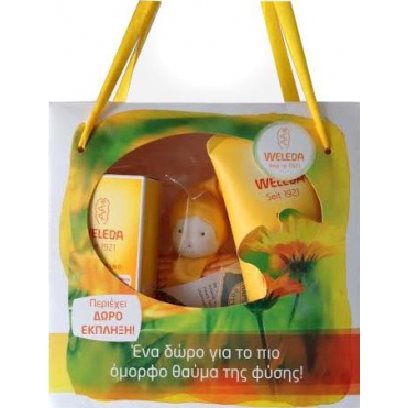 Baby Gift Set Calendula Nappy Change Cream 75ml & Shampoo & Shower Gel with Calendula 200ml