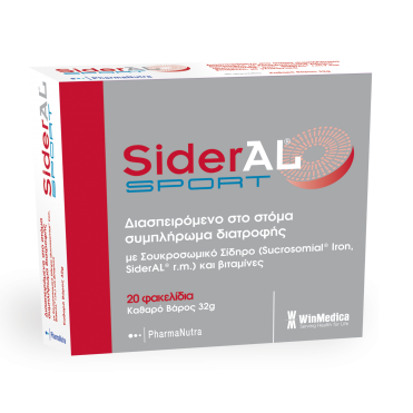 SiderAL Sport 20sachts